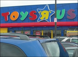 Toys-R-Us Shopping Spree